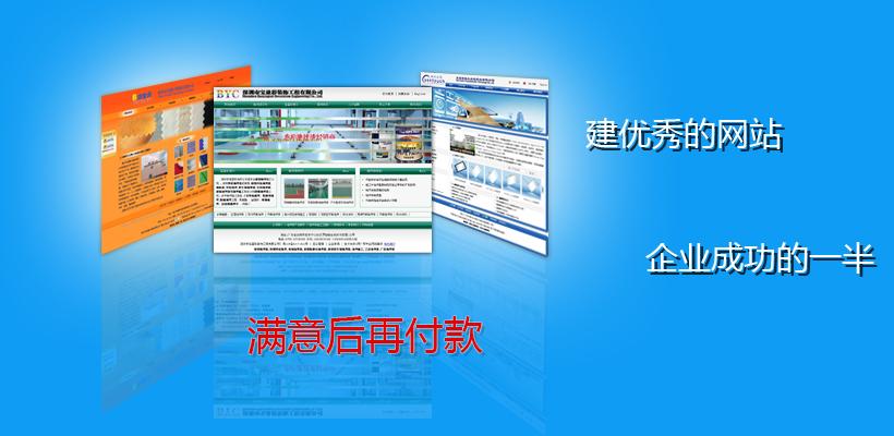 专业网站建设,商城网站设计,手机网站制作等,帮助企业打造网上营销系统